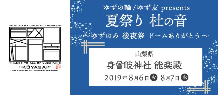 南海辰村建設株式会社 - 最高裁決定に ...