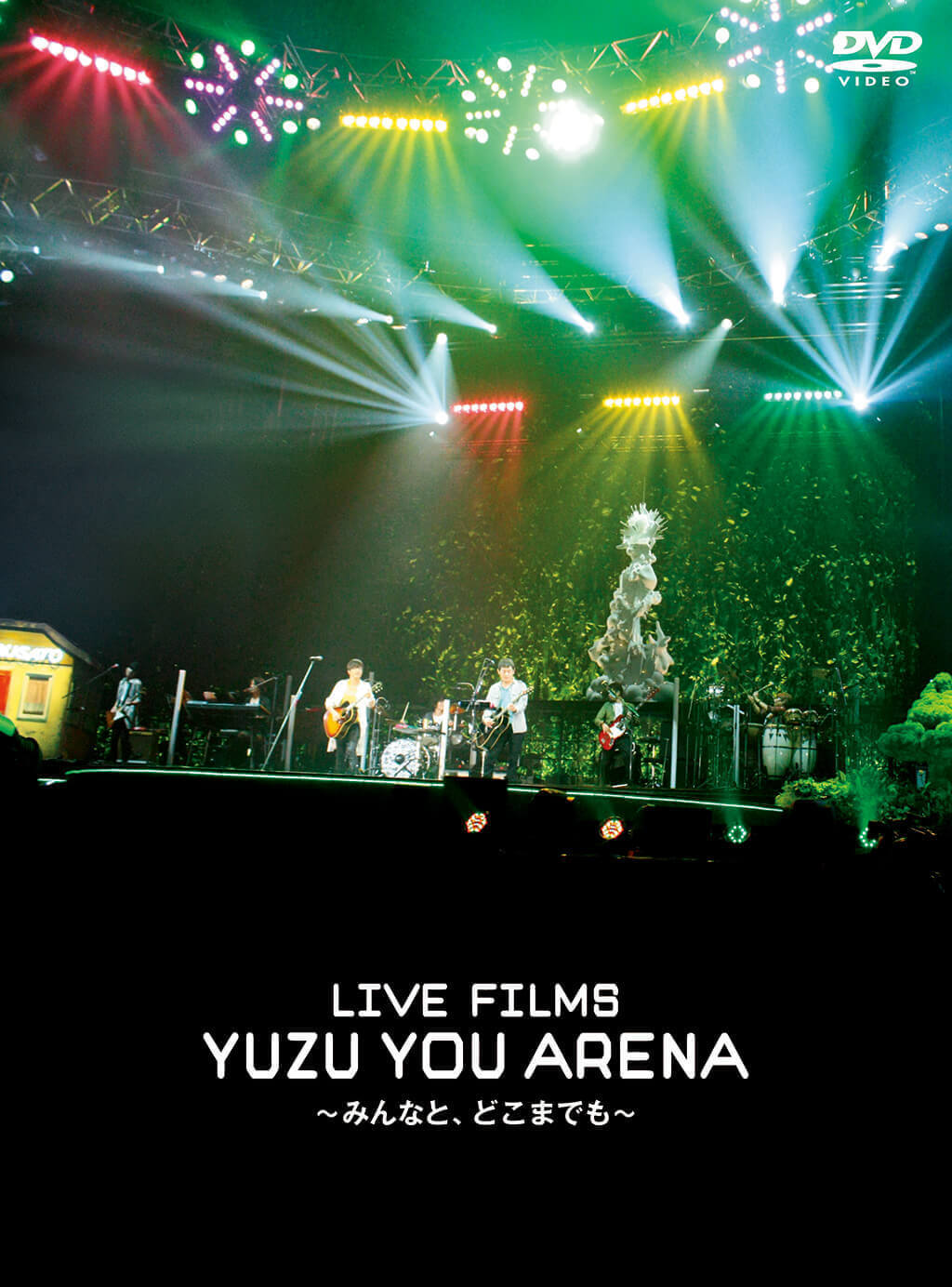 LIVE FILMS YUZU YOU ARENA 〜み...