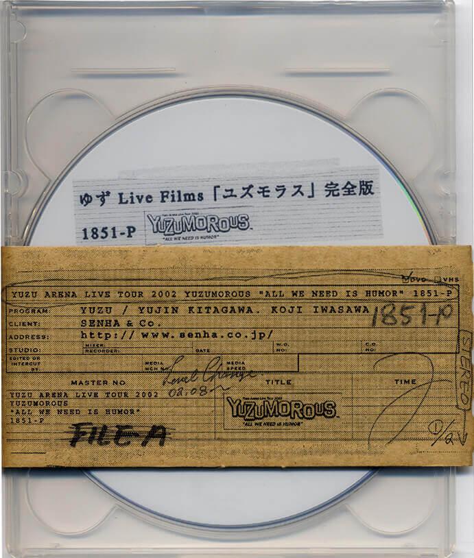 LIVE FILMS ユズモラス完全版
