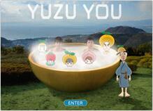 「YUZU YOU」スペシャルサイト