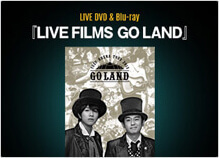 「LIVE FILMS GO LAND」ダイジェスト映像公開中