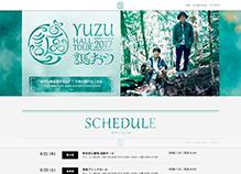 YUZU HALL TOUR 2017 謳おう