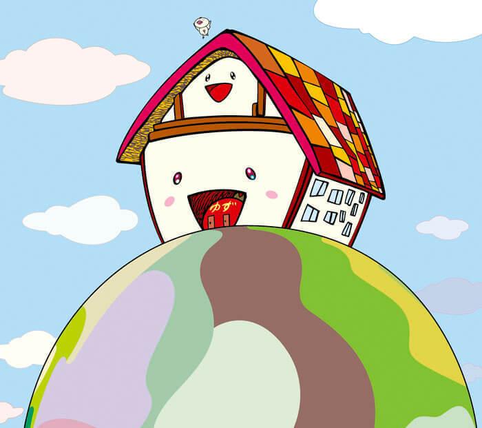 Home [1997-2000]