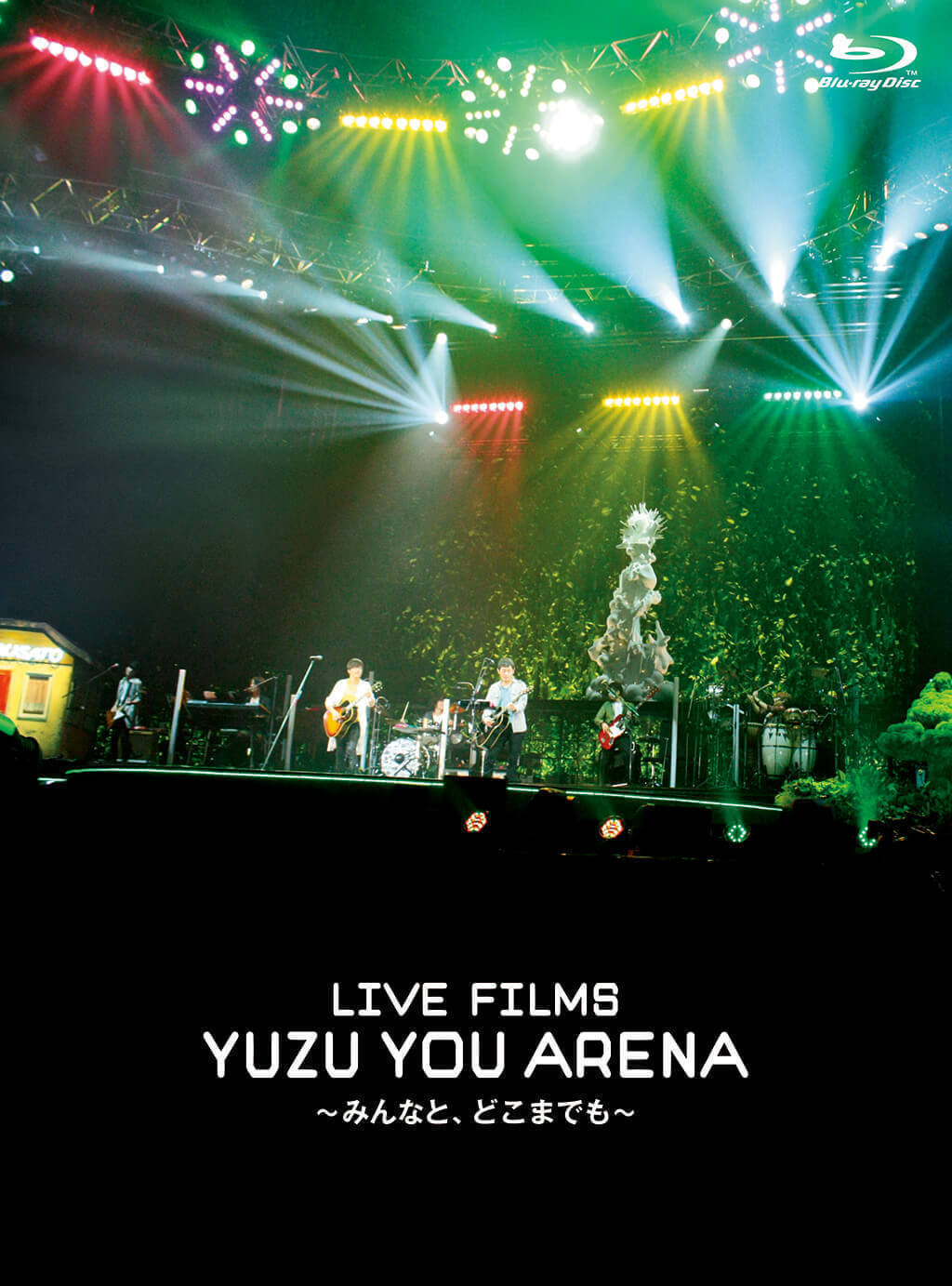 LIVE FILMS YUZU YOU ARENA 〜みんなと、どこまでも〜