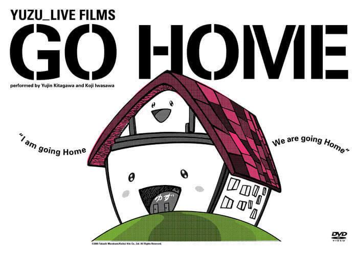 LIVE FILMS GO HOME