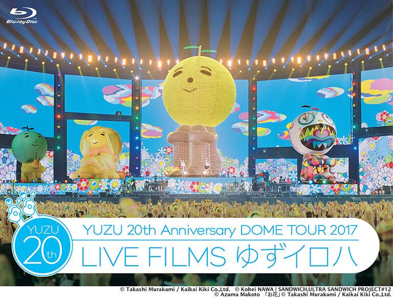 LIVE FILMS ゆずイロハ(Blu-ray)