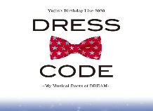 Yujin's Birthday Live 2020 DRESS CODE
