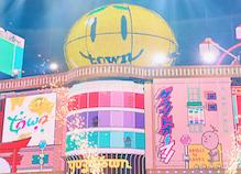 YUZU ONLINE LIVE 2021 YUZUTOWN / ALWAYS YUZUTOWNチケット販売スタート!