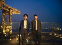 ゆず new song 「NATSUMONOGATARI」now on sale