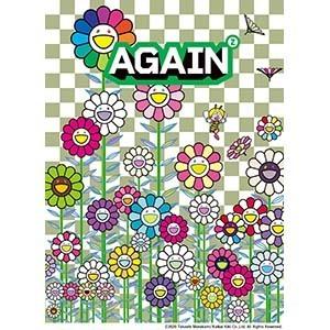 YUZU ALL TIME BEST LIVE AGAIN 2008-2020(DVD)