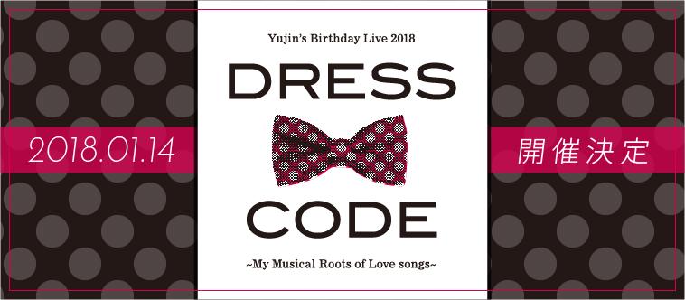 Yujin's Birhday Live 2018