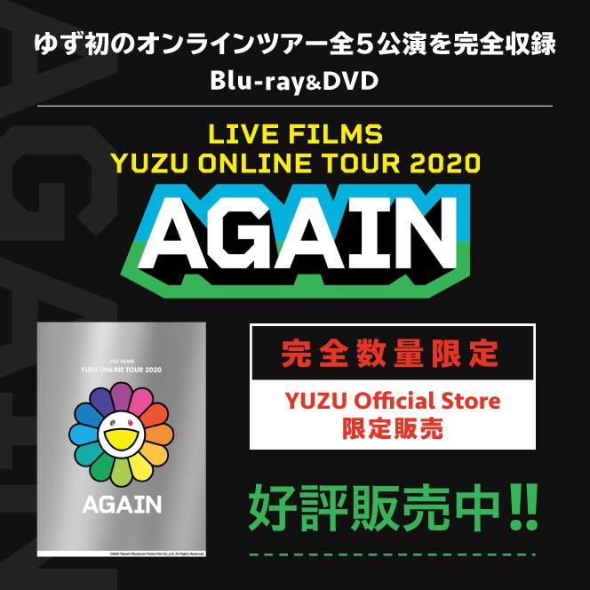 LIVE FILMS YUZU ONLINE TOUR 2020 AGAIN