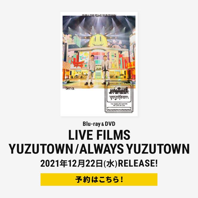 SP_YUZUTOWN / ALWAYS YUZUTOWN