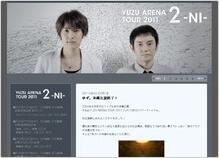 「2-NI-」ツアーブログ