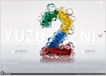 「2-NI-」スペシャルサイト